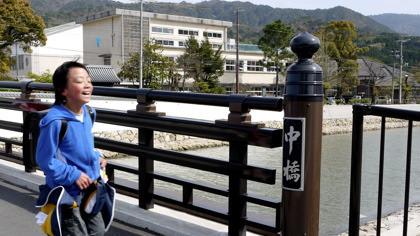 現在の中橋と宮津校