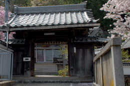 見海寺(西町)