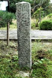 舞鶴要塞第二地帯と書かれている