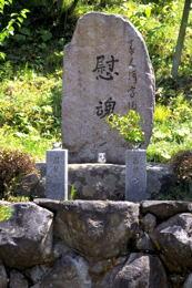 河守源助の慰霊碑(法心寺境内)