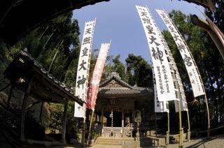 天照皇大神社(水ケ浦)