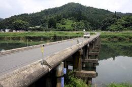 由良川にかかる有路下橋