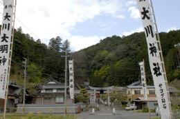 大川神社(舞鶴市大川)