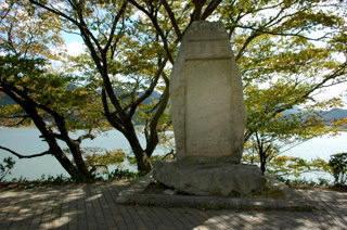 瀬戸島開鑿記念碑(国道ぶちに建てられている。この先に瀬戸島があった)