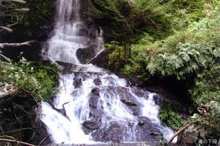 隠れ大滝(八戸地)の下段部分