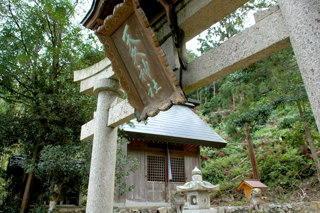聖武天皇が祭神の天久神社(舞鶴市油江)