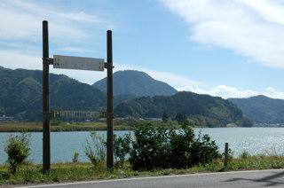 和江の水位計