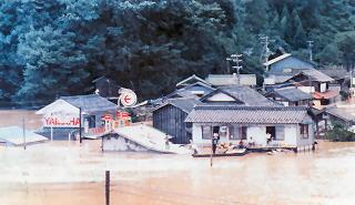 昭和47年9月の洪水