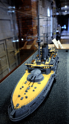 第百九十三号哨戒特務艇